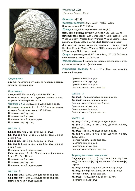 Поиск на Постиле: шапки двойные вязаные 67