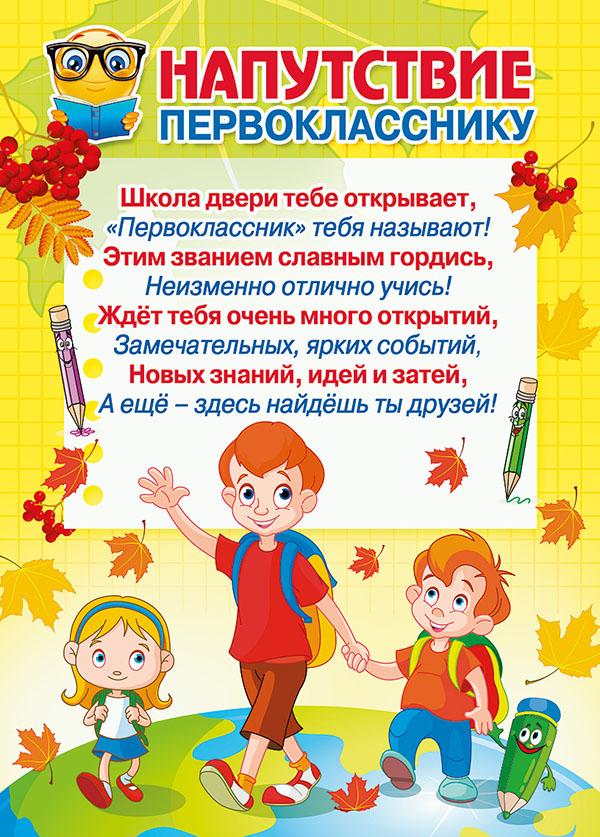 Энциклопедия коллективных
