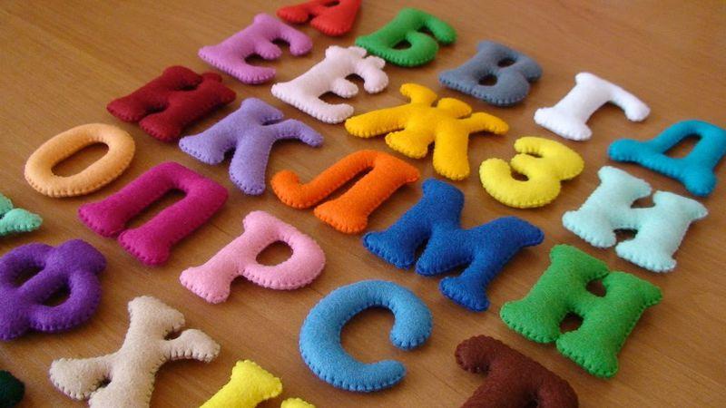 Как сшить буквы из ткани объемные своими руками 86