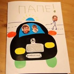 Поздравительные открытки с днем рождения таня 42